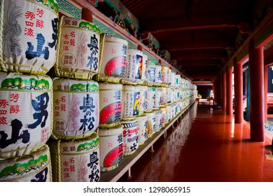 TOCHIGI, JAPAN -2017 APRIL 11: Perspective view of Sake's Barrels at Toshogu Temple take at Nikko World Heritage. Japanese donate sake to the temples and shrines as offering for the Gods.