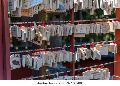 TOCHIGI, JAPAN - NOVEMBER 15, 2018: Wooden prayers at Toshogu Shrine at Nikko, Tochigi Prefecture, Japan