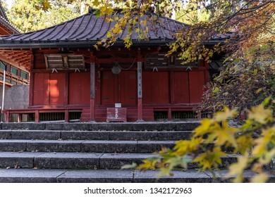 TOCHIGI, JAPAN - NOVEMBER 15, 2018: Day scene of Rinnoji Temple at Nikko, Tochigi Prefecture, Japan