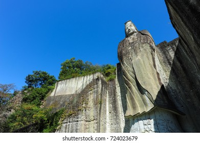 TOCHIGI, JAPAN - October 7, 2015 : Oya Heiwa Kannon is a natural rock carving statue. Heiwa means peace. in Oya Tochigi Japan