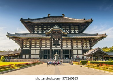 Todaiji Temple is a Buddhist temple complex, that was once one of the powerful Seven Great Temples, located in the city of Nara, Japan.