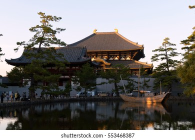 Todaiji Temple in Nara , Japan