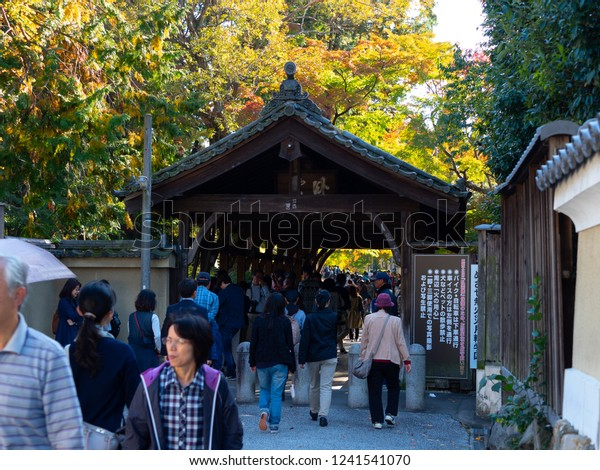 Tofukuji, Kyoto, Japan- November 10, 2018 a lot of traveller visit the temple  wich is a large Zen temple in southeastern Kyoto that is particularly famous for its spectacular autumn colors.