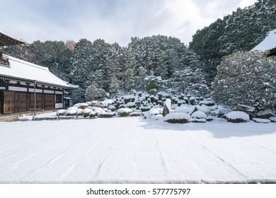 Tofukuji temple snow scene,Kyoto,tourism of Japan