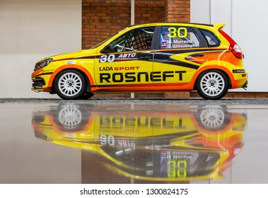 TOGLIATTI, Samara region - JANUARY 12, 2019: Presentation new design of LADA Sport Rosneft Racing cars in AVTOVAZ Engineering Center. LADA Granta sport.