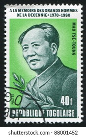 TOGO - CIRCA 1980: stamp printed by Togo, shows Mao Zedong, circa 1980.