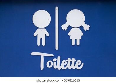 toilet door for children
