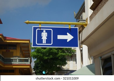 toilet for girl and women