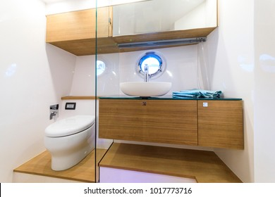 toilet of luxury motor boat