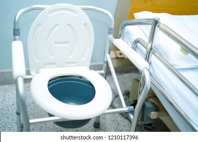 Toilet or mobile toilet can moving in bedroom or everywhere for elderly old people or patient : healthy strong medical concept
