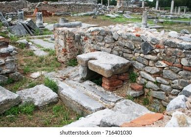 Toilets from the ruins from Ancient Philippi are from the area known as the Bishop's palace which date as early as the 4th century BC. This site includes residences, storage facilities, & worship a