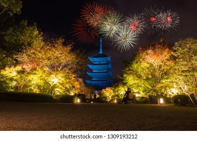 Toji Japanese Buddhism temple is The world heritage site with fireworks and light up illuminate autumn leaves in Kyoto, Japan