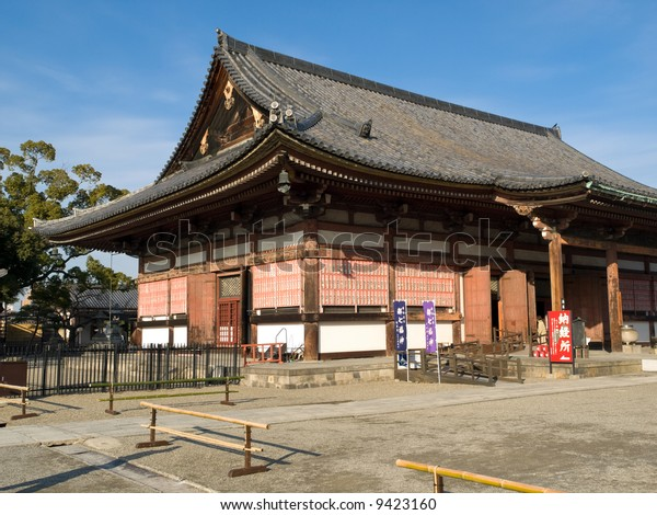 Toji Temple in Kyoto, Japan which also houses the famous five-storey, 57 m high pagoda tower, the tallest wooden tower in Japan.
