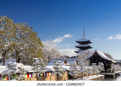 Toji Temple in winter, Kyoto, Japan