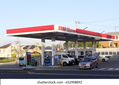 TOKE, CHIBA, JAPAN - June 2, 2017: Forecourt of a large Esso Express Gas Station
