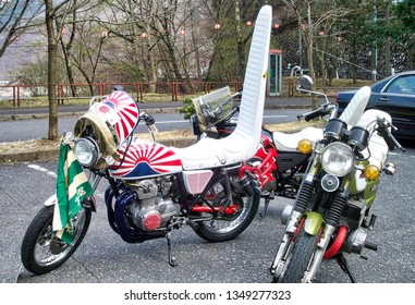 Tokorozawa, Saitama Prefecture, Japan, October 07, 2008. Two custom motorcycles associated with the Bosozoku, a Japanese youth subculture. Bosozoku translated in English means 'violent running tribe'.