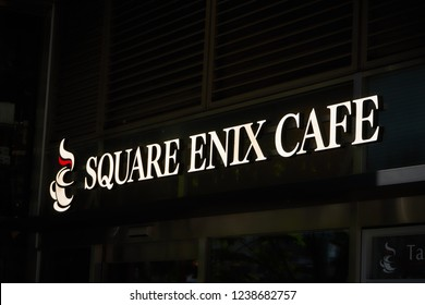 Tokyo, Akihabara/Japan - June 07, 2018: illuminated square enix cafe sign over the cafe itself