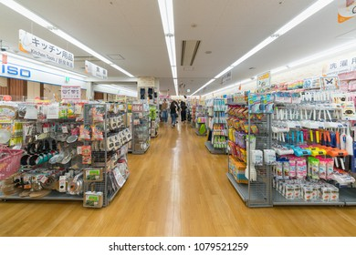 TOKYO - AUG 22: 