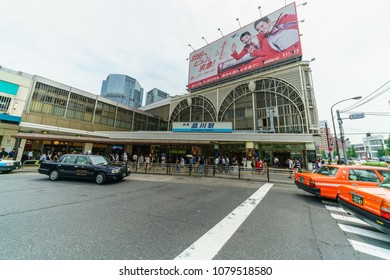 TOKYO - AUG 24 : Landscape of Shinagawa station on Aug 24, 2017 in Tokyo, Japan.