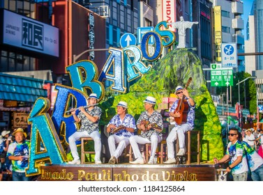 TOKYO - AUG 25 : Participants in the Asakusa samba carnival in Tokyo Japan on August 25 2018. The Asakusa samba carnival is the largest of its kind in the northern hemisphere.