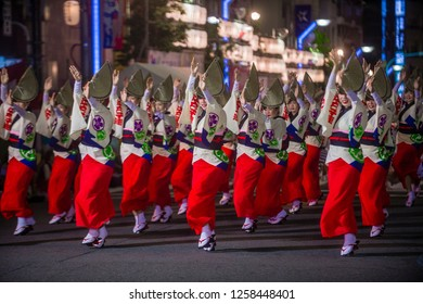 TOKYO - AUG 26 : Participants in the Awa Odori festival in Tokyo, Japan on August 26 2018. Awa Odori is the largest dance festival in Japan