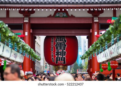 TOKYO - AUG 28, 2016: Crowd of visitors at the Senso-ji Temple in Asakusa, the most famous temple in Tokyo