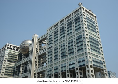TOKYO - AUGUST 1, 2015:The futurist headquarters of Fuji Television. Completed in 1997, the unique architecture of this building is one of Odaiba island's famous landmarks.