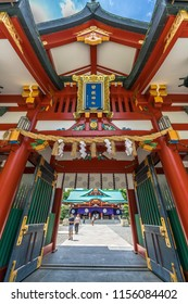 Tokyo - August 14, 2018 : Gongen-Zukuri style Mikado entrance gate of Hie Jinja. Shinto shrine located in Nagatacho district, Chiyoda ward. Enshrines Hie-no-kami and Oyamakui-no-kami deities.