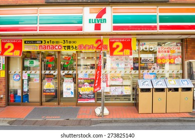 TOKYO, CIRCA MAR 2015, Seven-Eleven or 7-Eleven by 7-and-i-holdings is the largest convenience store chain in the world. About 15,000 shops in Japan and over 40,000 outlets in 16 countries.