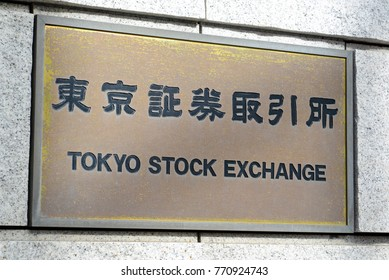 TOKYO CIRCA NOVEMBER 2017. While below its 1989 record, the Nikkei 225 Index for the Tokyo Stock Exchange has been increasing the past nine years evidencing strong equity market confidence in Japan
