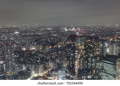 Tokyo city, good view point at shinjuku district. 2016