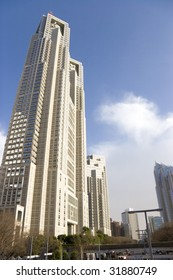 Tokyo City Hall skyscraper, seat of the Tokyo Metropolitan Government, in the business district of Shinjuku