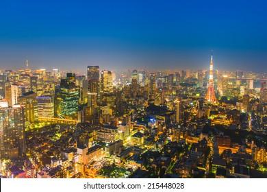 Tokyo city skyline in Tokyo, Japan.