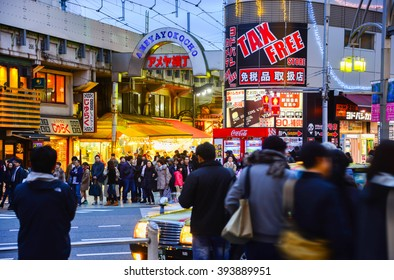 Tokyo - Dec 6, 2015 - Ameyoko Shopping Street .a discount shopping street, famous throughout Japan for its wide variety of products, is centered in the area under the railway line from JR Ueno Station