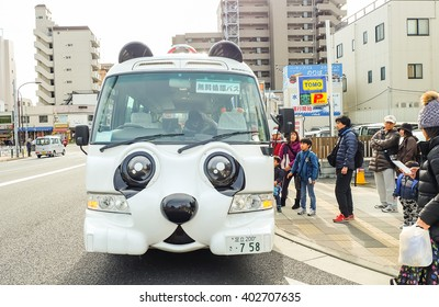 Tokyo - Dec 6, 2015 - Panda bus is a free shuttle bus service for tourists who want to go to Tokyo sky tree from Sensoji temple at Asakusa