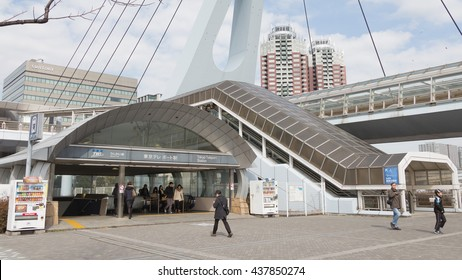 Tokyo - February 7, 2016: A lot of people go around Tokyo Teleport Station and high-tech architecture of February 7, 2016, Tokyo, Japan