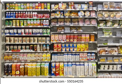TOKYO - JAN 05: Shelves with food at a grocery store in Tokyo on January 05. 2017 in Japan