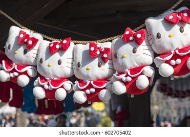 TOKYO - JAN 10: Hello Kitty children cartoon character doll at a market in Tokyo on January 10. 2017 in Japan