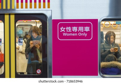 TOKYO - JAN 10: Metro train offer women only passengers car in Tokyo on January 10. 2017 in Japan. Only women can use this car with pink sign.