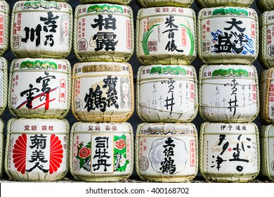 TOKYO - JAN 4: Stack of sake at Meiji Shrine pictured on January 4th, 2016, in Tokyo, Japan. This is the Shinto shrine, dedicated to the deified spirits of Emperor Meiji, the 122nd Emperor of Japan.