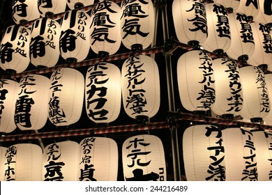 TOKYO - JANUARY 1 2015 : Traditional lanterns are hanged in Asakusa senso-ji temple to celebrate the new year, on January 1, 2015 in Tokyo.