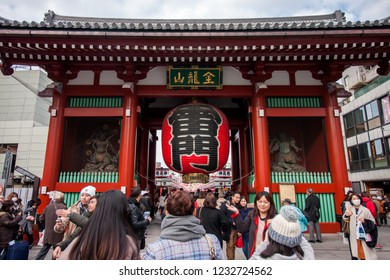 Tokyo January 19, 2018 : Sensoji Temple in Tokyo. Asakusa Temple is one of Tokyo Landmark and it's the most significant Buddhist temples located in Asakusa area.