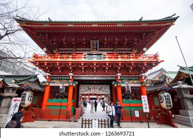 Tokyo January 20, 2018 - Winter : Kanda Myojin Shrine has held a special presence in Edo-Tokyo for nearly 1,300 years since its founding in 730 AD.