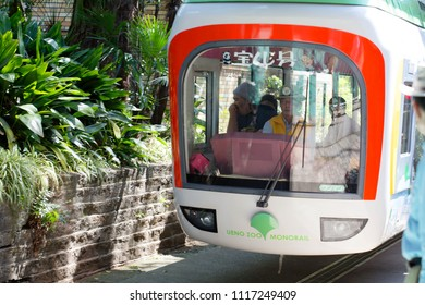 Tokyo, Japan, 04/19/2017, Monorail at Ueno zoo. In Ueno Park Tokyo is the oldest zoo in Japan, opened in 1882. Two parts of the zoo - East and West – connects the monorail.