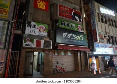 tokyo, japan, 05 06 2017 : city view of ikebukuro street in the night
