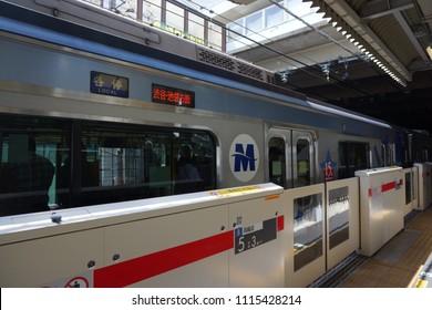 tokyo, japan, 05 08 2017 : view of stopped train at daikanyama tokyo metro station