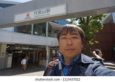 tokyo, japan, 05 08 2017 : a man standing in front of daikanyama tokyo metro station