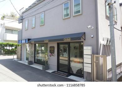 tokyo, japan, 05 08 2017 : view of kids wear shop at hillside terrace in daikanyama