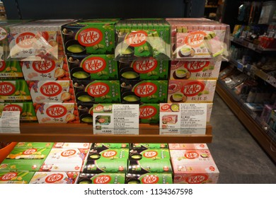 tokyo, japan, 05 09 2017 : display of limited edition of kitkat only in japan at haneda international airport