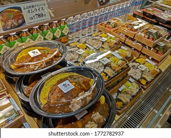 Tokyo, Japan - 09-04-2018 - Taken at the Tokyo Station food area, these pre-made meals are commonly eaten while riding on the shinkansen
